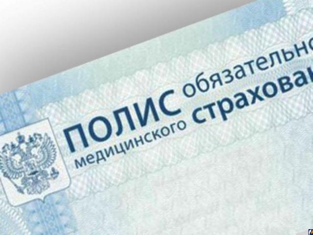 СФ: неработающие граждане должны сами платить за ОМС