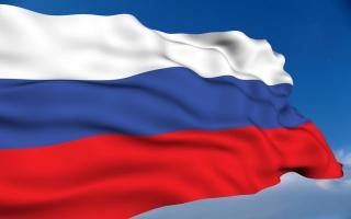 Как стабильный рубль влияет на внешнюю торговлю РФ