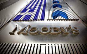Moody's ожидает роста ВВП России на 1,5% в 2017 году