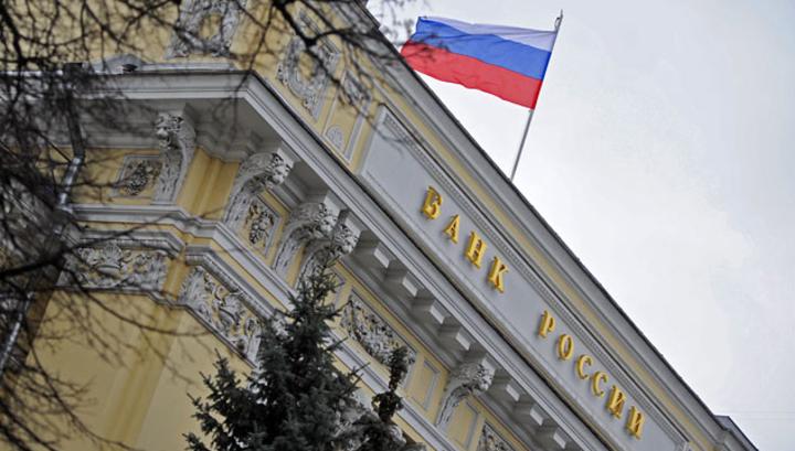 «Роспромбанк» лишился лицензии за рискованную кредитную политику