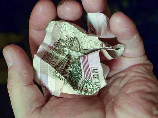 В ЦБ рассказали о негативных последствиях разовой выплаты пенсионерам