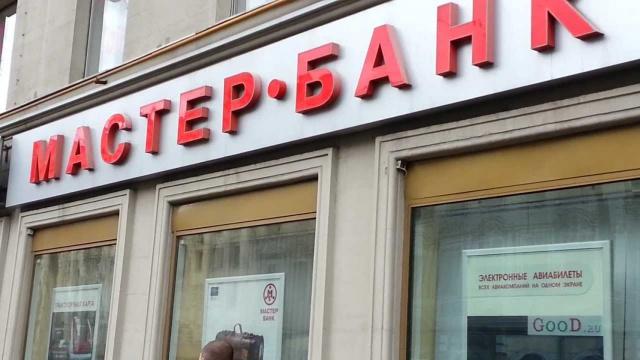 ЦБ за 10 лет отозвал лицензии у 463 банков