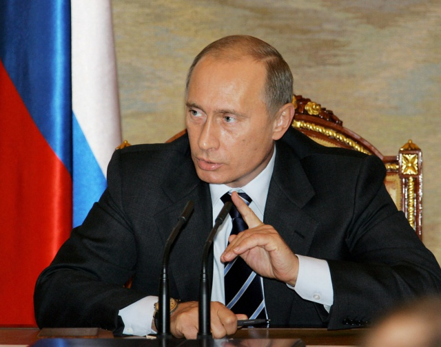 Путин: госбанки должны усилить работу на ДВ