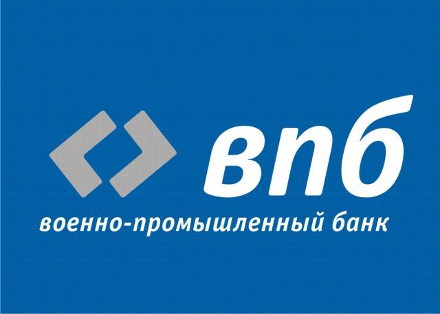 ЦБ ввел временную администрацию в ВПБ
