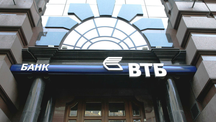 Американская комиссия по фьючерсам оштрафовала российский ВТБ