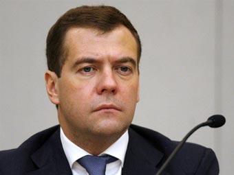 Медведев назвал цели экономического развития России