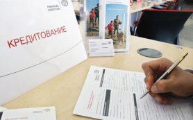Россияне получили 76 млн кредитов на 9,16 трлн руб.