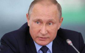 Путин потребовал снизить инфляцию и зависимость от нефти