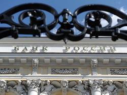 ЦБ заявил о сохранении жесткой денежно-кредитной политики