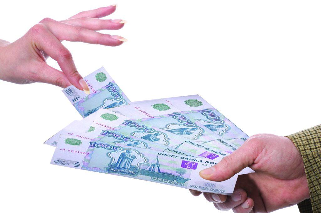 Как быстро оформить кредит?