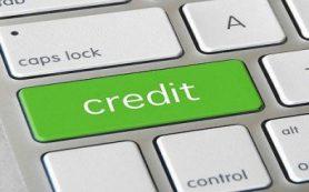 Кредитование в регионах выросло на треть