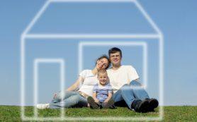 АИЖК снизило ставки по ипотечным кредитам