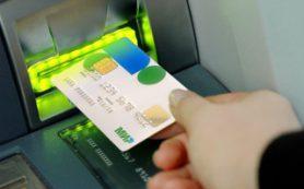 Лимит по кредитным картам снизился