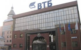 ВТБ снизил ставки по потребкредитам