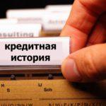 Число просроченных кредитов в РФ продолжает падать