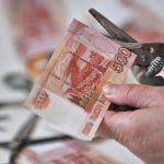 Финпромбанк, входивший в топ-100, признан банкротом
