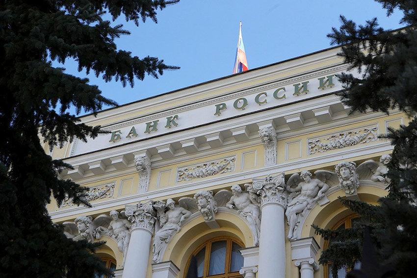 ЦБ отозвал лицензию у банка «Финансовый капитал»