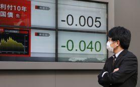 Страховщики Японии уходят в рисковые активы