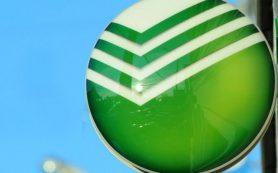 Сбербанк снизил ставки по кредиту для малого бизнеса