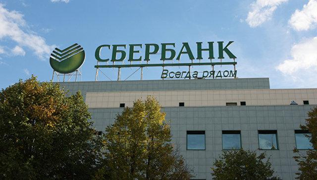 Сбербанк и ВТБ начнут дистанционно регистрировать бизнес клиентов-юрлиц