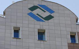 Выплаты вкладчикам банка «Финансовый капитал» проведет РГС банк