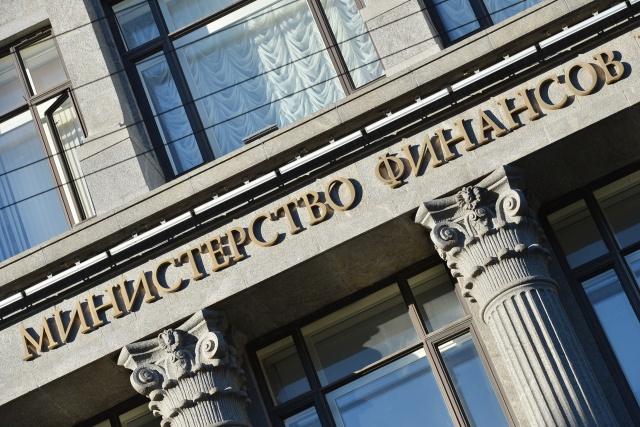 Силуанов: ставка страховых взносов вырастет до 30,8%