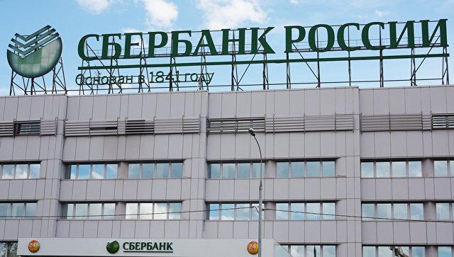 Сбербанк поделится с китайским бизнесом данными о российских компаниях