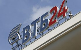 ВТБ 24 растворится в недрах ВТБ
