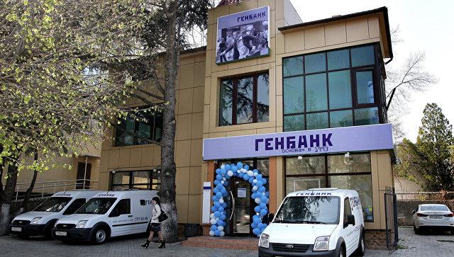 Генбанк закрыл более 100 своих офисов в Крыму