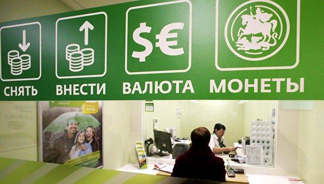 Сбербанк подключился к сервису Samsung Pay по картам Masterсard