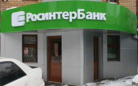 В «Росинтербанке» и ВПБ украли 107,6 млрд рублей