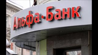 АКРА присвоило рейтинг «Альфа-Банку»