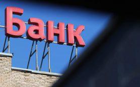 ЦБ: в банковской системе РФ заканчивается стагнация