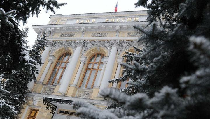 Центробанк России предложит «уставшим собственникам» забрать их банки