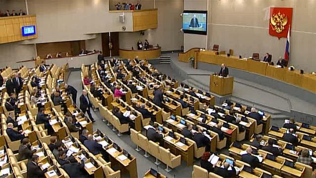 Госдума приняла поправки в бюджет-2016 во II чтении