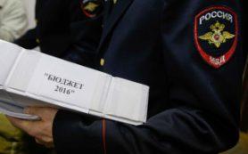 Путин подписал закон о поправках в бюджет на 2016 г.