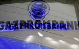 Похищенные в депозитарии Газпромбанка 30 млн рублей обнаружены и изъяты