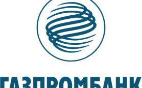 АКРА присвоила рейтинг «Газпромбанку»