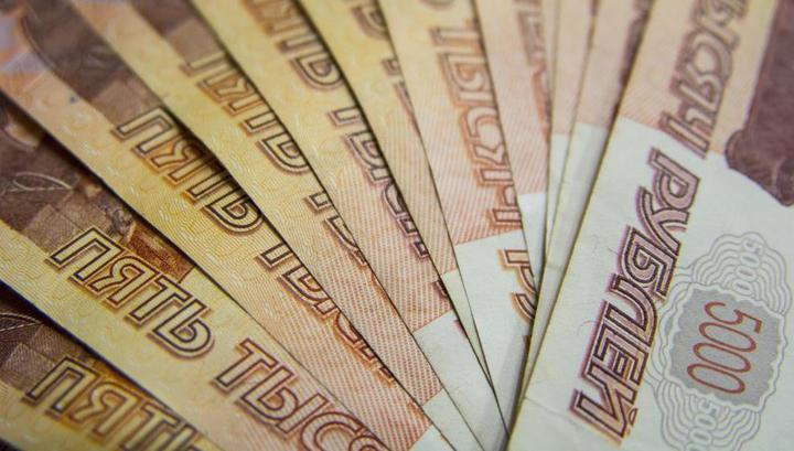 Глава правления похитил у банка «Интеркоммерц» 3,9 миллиарда рублей