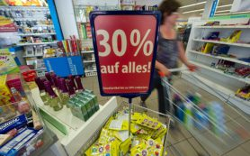 Инфляция в еврозоне в ноябре ускорилась до 0,6%