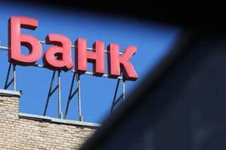 ЦБ: прибыль банков в России утроилась за 11 месяцев