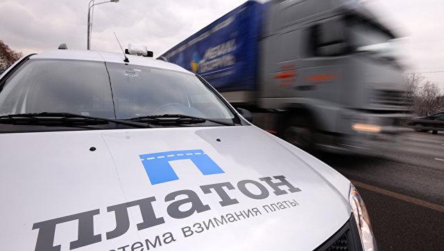 На совете по малому и среднему бизнесу 19 декабря обсудят тарифы «Платона»
