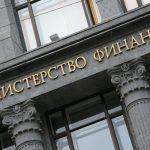 Минфин назвал бессмысленными кибератаки на банки РФ