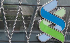 Дело 1MDB: британские банки поймали на отмывании