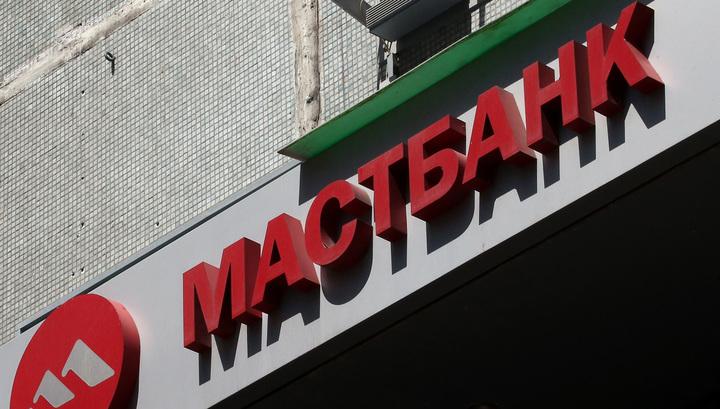 Президент обанкротившегося «Маст-банка» попался на отмывании денег