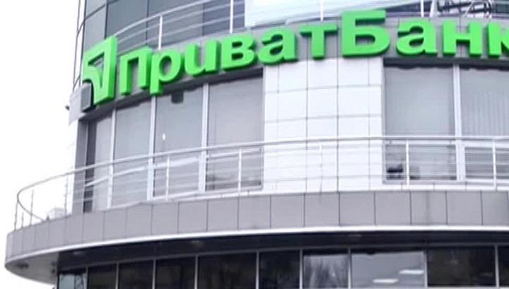 Киев национализировал «Приватбанк» ради стабилизации экономики