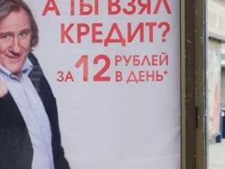 Россияне залезли в долговую петлю