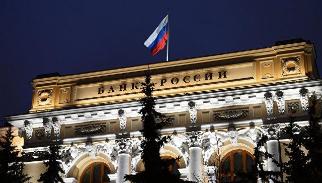 Центробанк отключил банк «Миръ» от своей платежной системы БЭСП