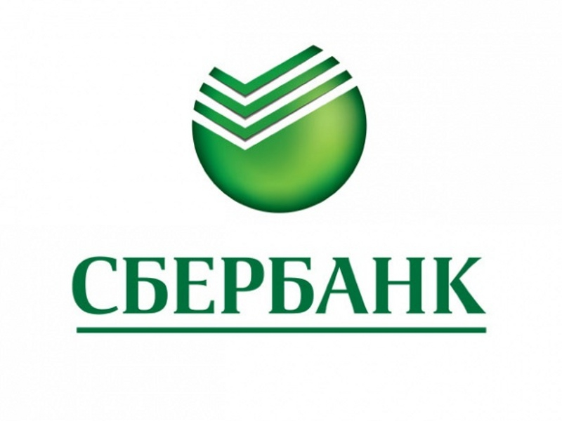 Ипотечный портфель Сбербанка вырос на 12%