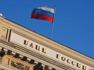 ЦБ отключил «Банк на Красных Воротах» от БЭСП